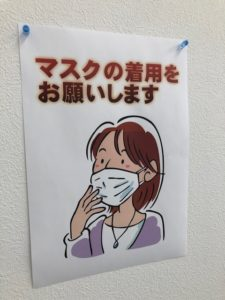 poster_mask2